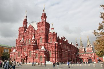 Kremlin Museum in Moscow, Russia by Roger J. Wendell - 09-06-2011